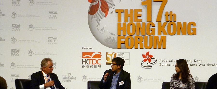 The 17th Hong Kong Forum