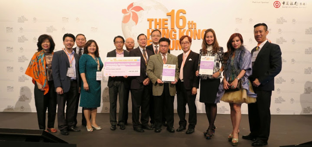 "HSBA wins the ""Regional Grand Prize"" Champion Award and the ""Percentage Increase Achiever"" Trophy in the The Outstanding Membership Awards at Hong Kong Forum 2015"