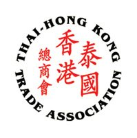 Thai-HongKong Trade Association