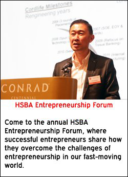 HSBA Entrepreneurship Forum