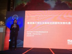 Guangdong Enterprise Association (Singapore) 2019 Annual Members Me ( (3).jpeg