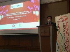 HSBA-Chinese-New-Year-Business-Talk-on-Friday-February-26-2021-3.jpeg