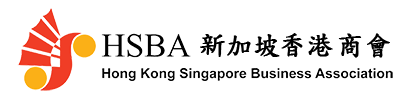 Hong Kong - Singapore Business Association (新加坡香港商會)